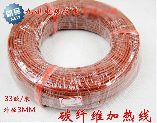 Углеродное волокно 3 мм 33 ом.Лот 10 метров.